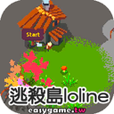 Mope.io - 像素人生存島loline